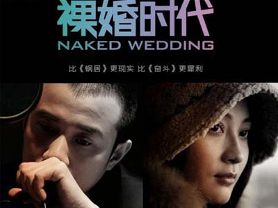 Weddings Naked chinese